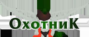 """Оружейный магазин """"Охотник KZ"""""""