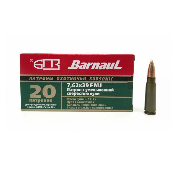 """7.62×39 FMJ """"Subsonic"""" (12,7) с уменьшенной скоростью пули"""
